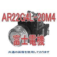 富士電機 AR22G4L-20M4G 丸フレーム透明フルガード形照光押しボタンスイッチ (白熱) モメンタリ AC220V (2a) (緑) NN