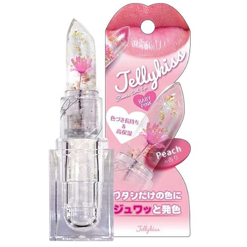 パーチナシティ不信助言ジェリキス (Jelly kiss) 03 ベビーピンク 3.5g