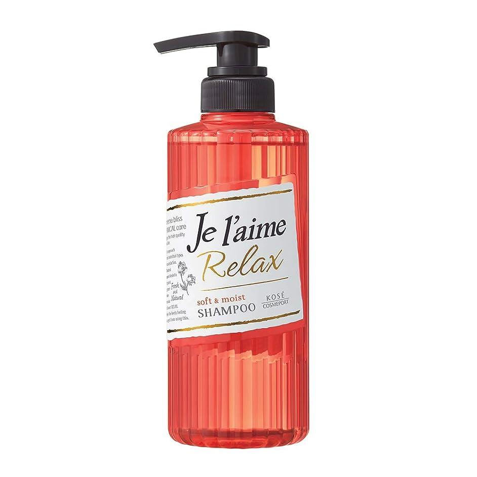 スコア浴室不機嫌そうなKOSE コーセー ジュレーム リラックス シャンプー ノンシリコン ボタニカル ケア (ソフト & モイスト) ポンプ かたい髪用 500mL