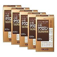 【第2類医薬品】小粒タウロミン 630錠 ×5