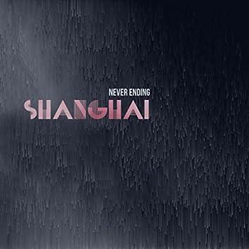 Never Ending Shanghai
