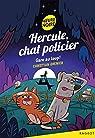 Hercule, Chat Policier : Gare au Loup ! par Grenier