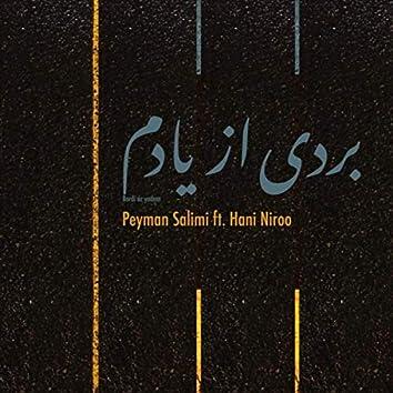 Bordi Az Yadam (feat. Hani Niroo)