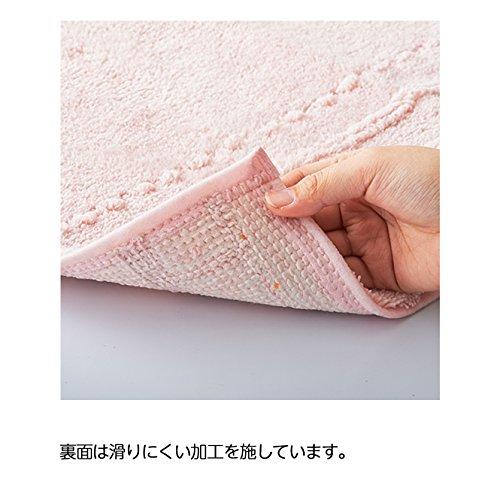 セシールトイレふたカバーピーチオレンジ特殊型抗菌防臭トイレ用品CG-252