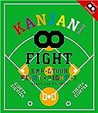 KANJANI∞ 五大ドームTOUR EIGHT×EIGHTER...[Blu-ray/ブルーレイ]