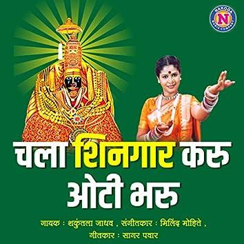 Chala Shingar Karu Oti Bharu