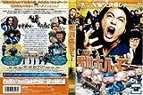 鴨川ホルモー|中古DVD [レンタル落ち] [DVD] image