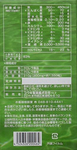 ユウキ製薬 クロレラゴールド 100 310g 約1550粒入