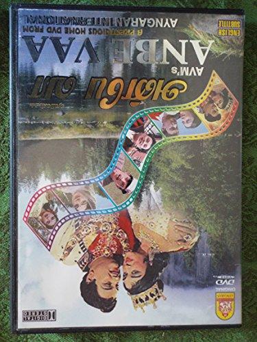 Anbe Vaa -(DVD/Tamil Cinema/Tamil Film/Indian Regional Cinema/Action/M.G.Ramachandran)