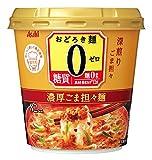 アサヒグループ食品 おどろき麺0濃�