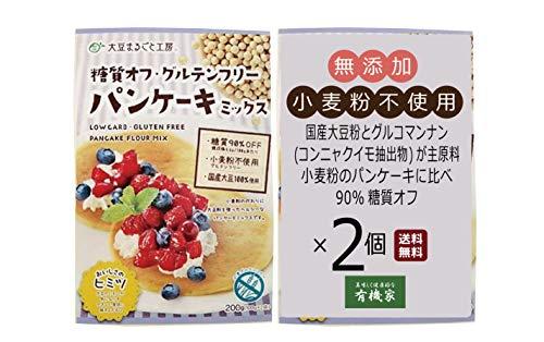 糖質オフ・グルテンフリー パンケーキミックス 200g(100g×2入り)×2個 ★ ネコポス ★ 糖質オフ・グルテンフリー(小麦不使用)のパンケーキミックスです。国産大豆粉とグルコマンナン(コンニャクイモ抽出物)を主原料に使用し、小麦粉のパンケーキに比べ