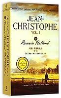 约翰-克里斯朵夫 第一卷 Jean-Christophe,Volume 1 罗曼.罗兰著 最经典英语文库
