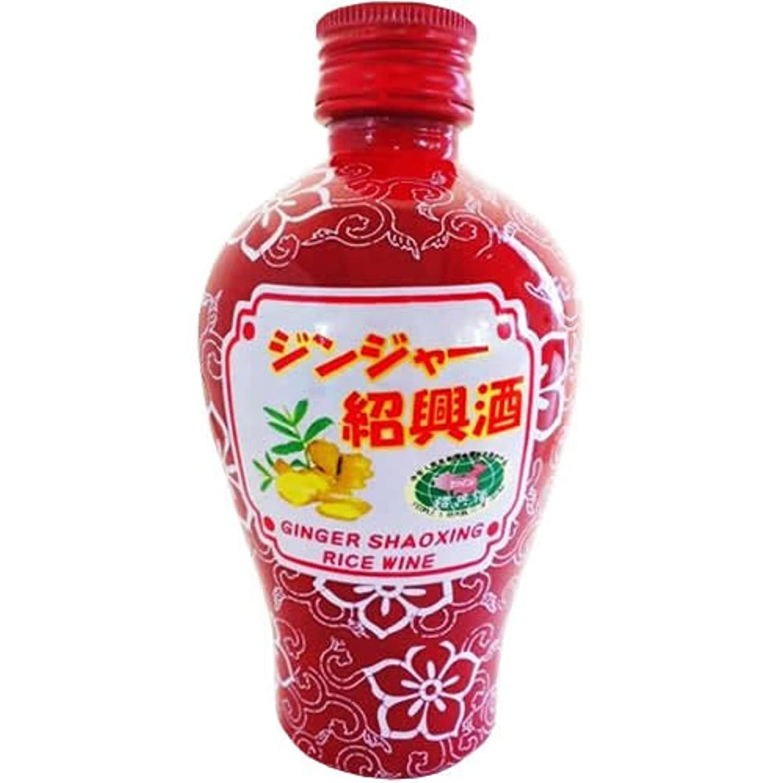 中古キャラバンアロング興南貿易 ジンジャー紹興酒 ガラス瓶 [ 紹興酒 200ml ]