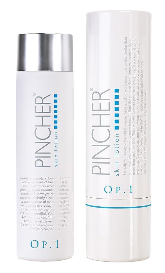 アルカイックくすぐったいビーズPINCHER skin lotion Op.1 130ml ピンシャースキンローションOp.1