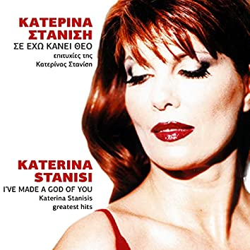 Se Echo Kanei Theo - Epitichies Tis Katerinas Stanisi - I've Made A God Of You-Katerina Stanisis Greatest Hits