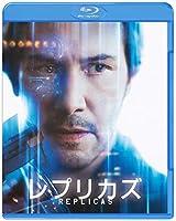 レプリカズ Blu-ray & DVD (2枚組)