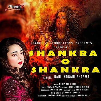 Shankara O Shankara