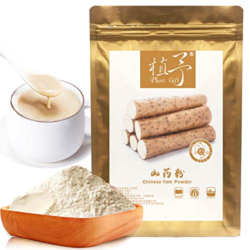 Plant Gift Chinese Yam Powder, 100% Pure Natural Wild Yam Root, Yams , Meal Replacement Powder Drinks For Weight Loss Shan Yao Powder 100G/3.52oz