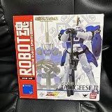 トールギス2 ロボット魂 ガンダム