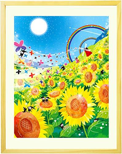 絵画 花 ひまわり 笑顔 幸せアート 「Sunny Day」 額入り・Mサイズ 絵 インテリア 風水 黄色 壁掛け 玄関に飾る絵画 アートポスター リビング 店舗 明るい絵