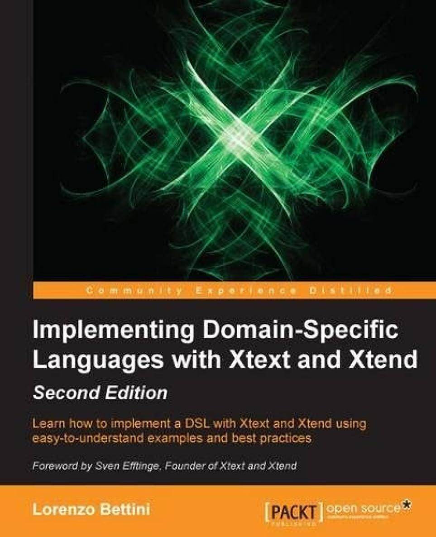 あいまい音楽抽出Implementing Domain Specific Languages with Xtext and Xtend