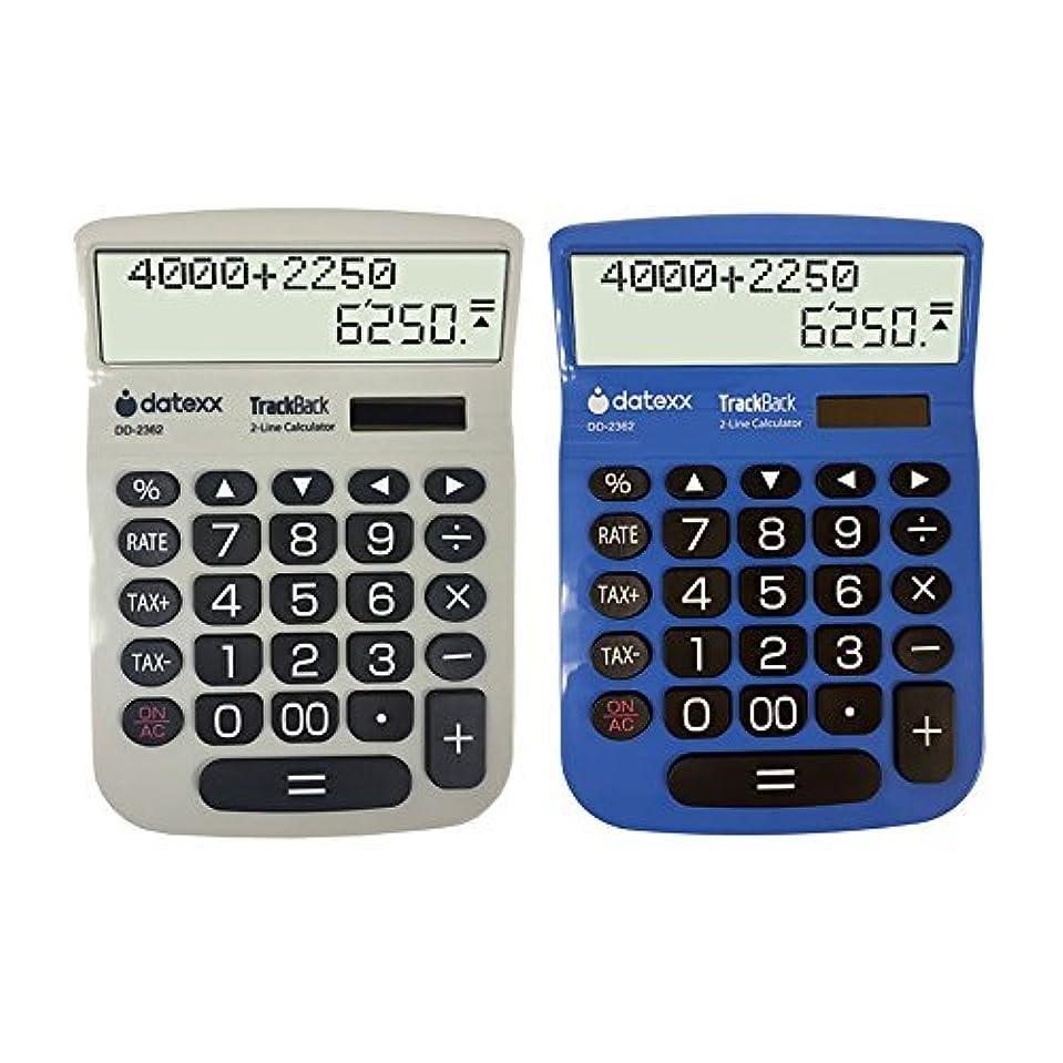 鮫音楽を聴く狭いTeledex DTXDD2362 2-Line TrackBack Large Desktop Calculator [並行輸入品]