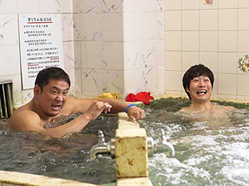"""Episode Three:""""Kamata Hot Spring Followed By Noodles"""""""