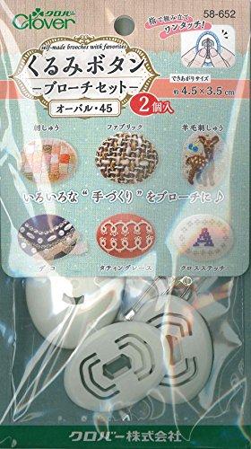 Clover くるみボタン・ブローチセット オーバル45 2個入 58-652