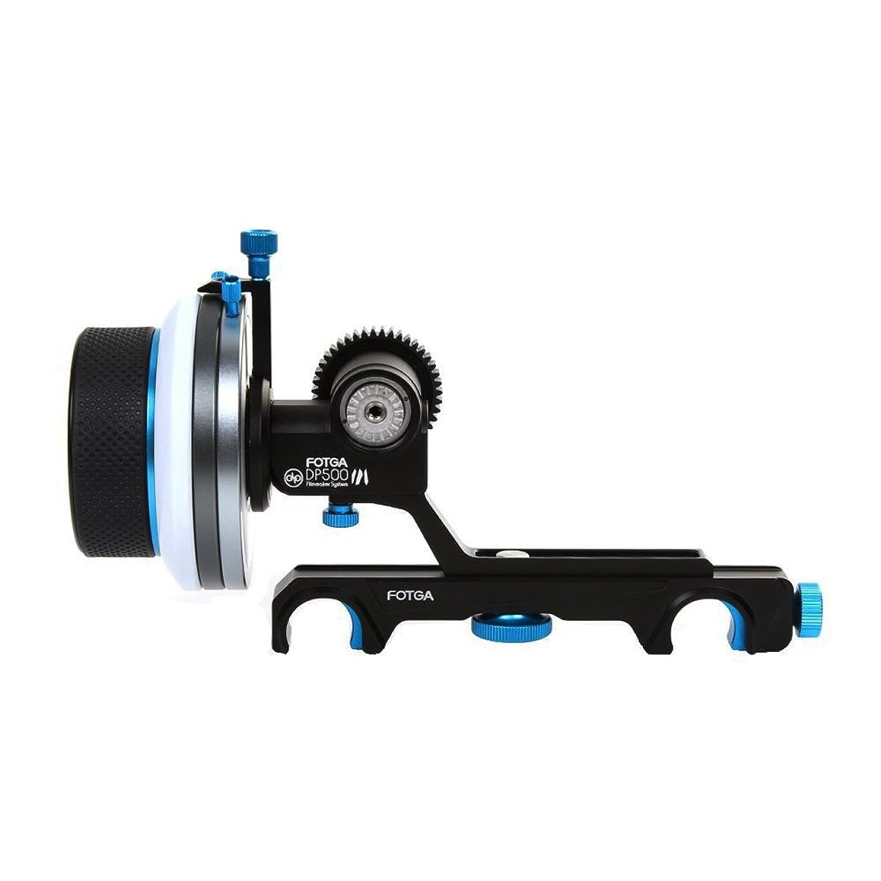 Fotga DP500III QR Quick Release A/B Hard Stop Follow Focus for 19mm Rail Base Plate DSLR Rig, Video Filmmaking