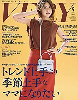 VERY(ヴェリィ) 2018年 09 月号 [雑誌]