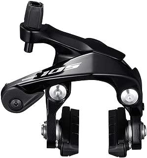 shimano 105 brakes weight