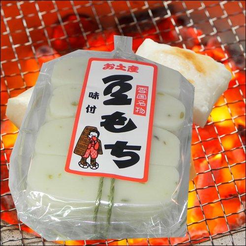 国内産 かんじき お土産豆餅 国内産もち米使用 550g(16枚入り)