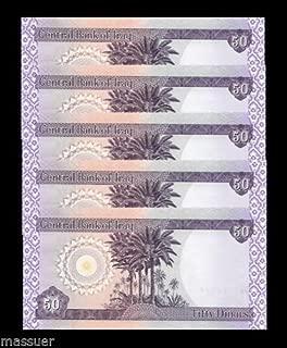 20 X 50 (1000) Iraq Dinar Notes New Crisp Unc./post-Saddam era currency-limited rare For collectors