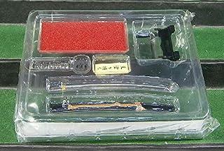 武Ⅰ(もののふ)MONONOFU 世界の名刀&武器シリーズ 16 「黒塗り拵え」 観賞用フィギュア 刀 兜 槍 鉾 盾 ソード