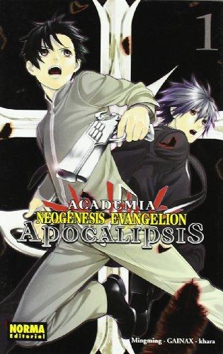 Academia neogenesis evangelion 1 Apocalipsis / Neon Genesis Evangelion 1 Apocalypse