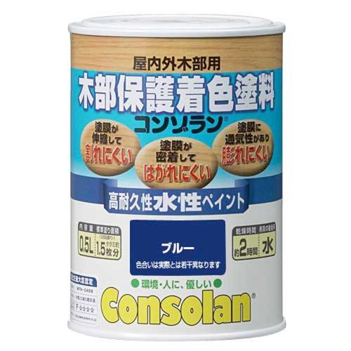 大阪ガスケミカル株式会社 コンゾラン ブルー 0.5L