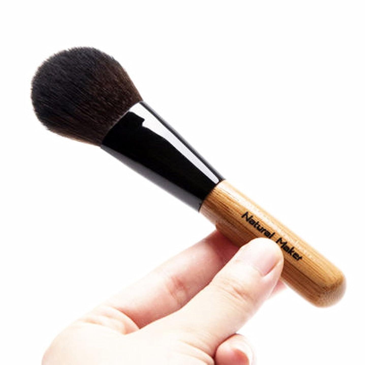 罪悪感圧縮するディレイチークブラシ 化粧筆 パウダーブラシ メイクブラシ ハイライトブラシ 高級繊維毛 極上の肌触り 竹柄