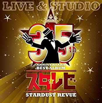 35th Anniversary BEST ALBUM スタ☆レビ -LIVE & STUDIO-