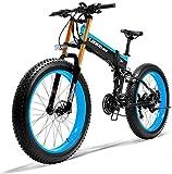 Bicicletas Eléctricas, 26' batería de litio de la montaña de bicicleta eléctrica de 36V 250W 6AH Diseño oculto de la batería 35 Millas de Alcance y frenos de doble disco de aleación de bicicleta eléct