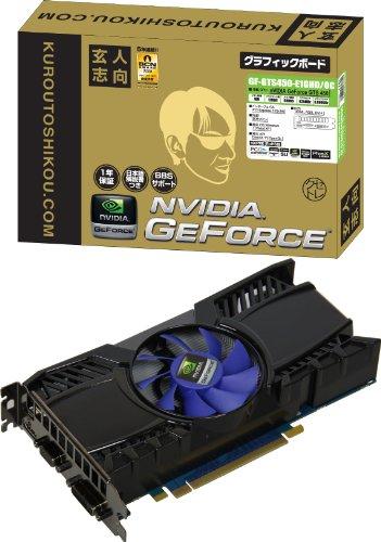 玄人志向 グラフィックボード nVIDIA GeForce GTS450 1GB オーバークロック PCI-E RGB DVI HDMI 空冷FAN(2スロット占有) GF-GTS450-E1GHD/OC