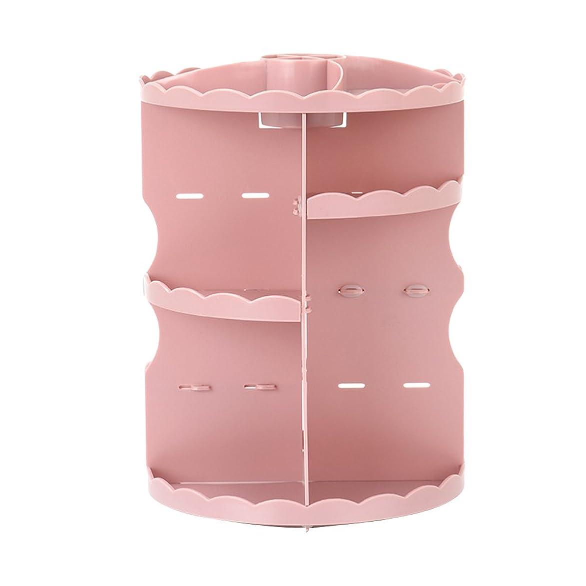 シャーロットブロンテラケット詳細にOUNONA 化粧品棚 メイクボックス コスメ収納 化粧収納 化粧入れ 360度回転式 大容量 卓上 浴室 台所 収納棚 回転化粧ラック(ピンク)