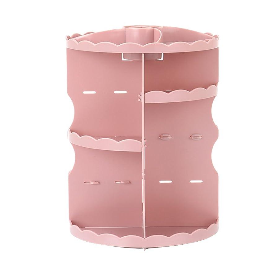 会員テープ粘り強いOUNONA 化粧品棚 メイクボックス コスメ収納 化粧収納 化粧入れ 360度回転式 大容量 卓上 浴室 台所 収納棚 回転化粧ラック(ピンク)