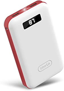 imuto 20000mAh Portable Charger Compact Power Bank External Battery Pack LED Digital Display Smart Charge, Li-Polymer Battery Banks iPhone, iPad, Samsung Galaxy/Note, Tablet and More (White)