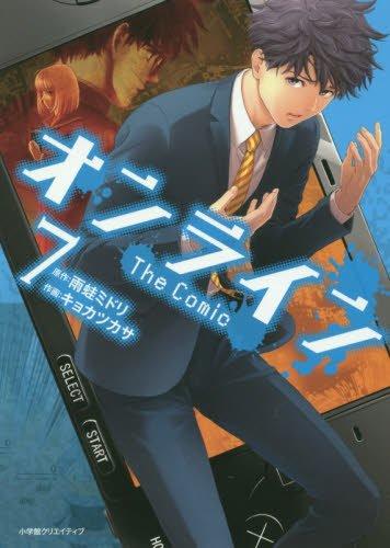 オンラインThe Comic 7 (エッジスタコミックス)