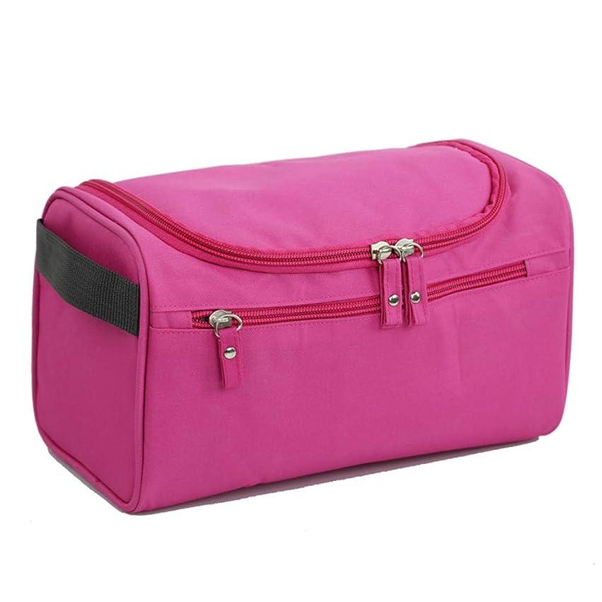 影響する概念文明化する携帯用防水オックスフォード旅行化粧品袋のオルガナイザーの箱は化粧品袋を構成します (ローズレッド)