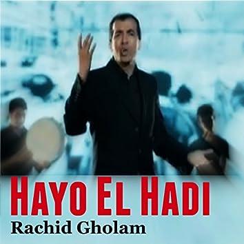 Hayo El Hadi