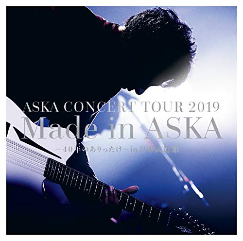 ASKA CONCERT TOUR 2019 Made in ASKA -40年のありったけ- in 日本武道館 ASKA
