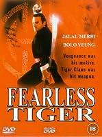 Fearless Tiger [DVD]