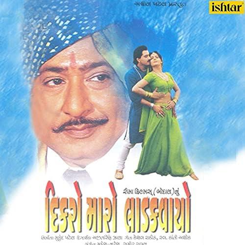 Mahesh-Naresh & Sameer Rawal