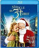 三十四丁目の奇蹟[Blu-ray/ブルーレイ]